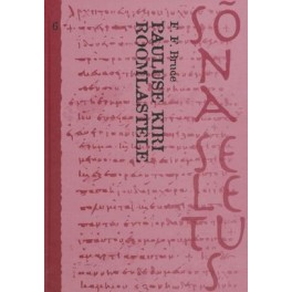 Pauluse kiri roomlastele